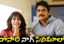 Samantha In Nagarjuna and Nani Multistarrer movie