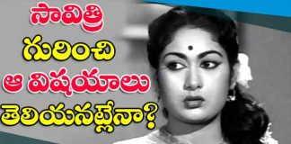 Savitri secrets in Mahanati movie