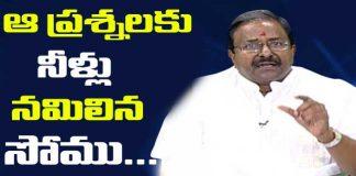 Somu Veerraju Says please question chandrababu ap special status