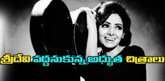 Sridevi Rejected movies details