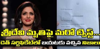Sridevi Takes Alcohol then she Accidentally Drowned in Bathtub