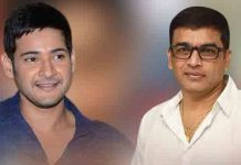 Star Producer Dil Raju To Produce The Film From MaheshStar Producer Dil Raju To Produce The Film From Mahesh