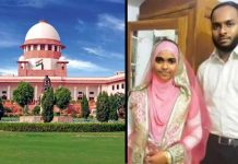 Supreme Court Sensational Comments On Kerala Love Jihad Case