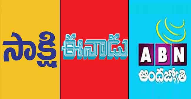 ap-news-telangana-news-news-papers-circulation-why