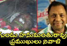 Tollywood Celebrities Condolence to Gundu Hanumantha Rao