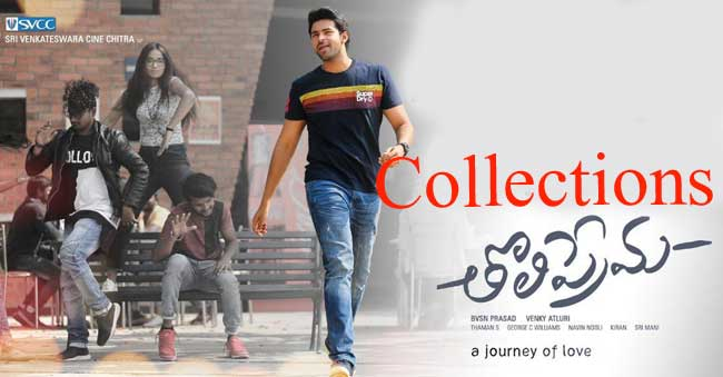 Varun Tej Tholiprema Movie Collections report