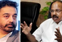 Veerappa Moily Comments on Kamal Hassan Political Party