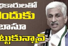 Vijay Sai Reddy Warning to AP IAS Officers