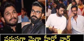 War Between Allu Arjun And Ram Charan