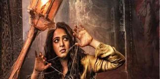 bhaagamathie movie box office collections