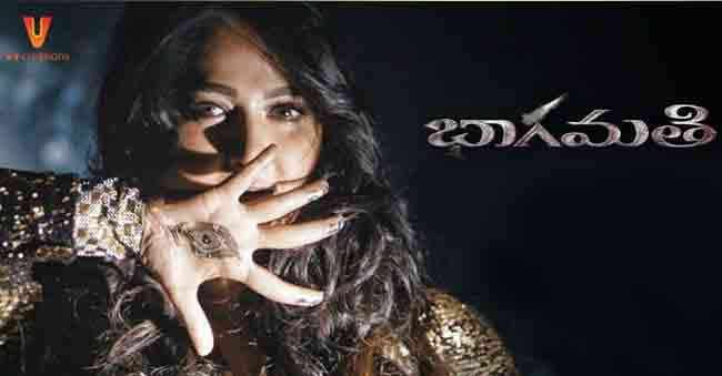 bhagamathie-team-making-promotions-with-anushka-after-the-movie-flop
