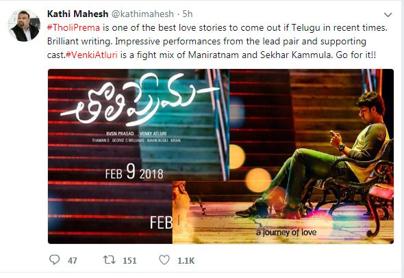 kathi mahesh about tholiprema movie