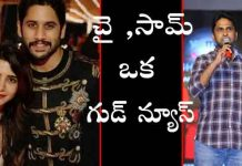 naga Chaitanya and Samantha Combo Movie is going to be set up soon.
