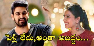 naga shourya responded on about marriage rumors with niharika