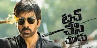 routine story on ravi teja touch chesi chudu movie