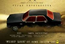 vijay devarakonda upcoming movie pre look release