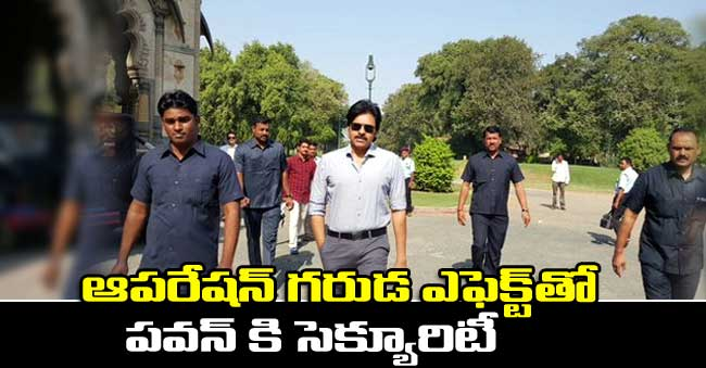 AP DGP appointed 4 Gunman's for Pawan Kalyan Security