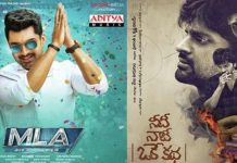 Again Failure Talk For Four New Movies In Tollywood