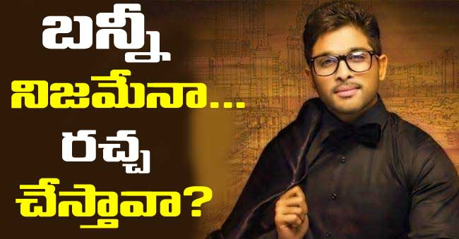 Allu Arjun next movie with Sampath Nandi direction