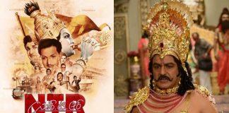 Balakrishna Duryodhana Role In NTR Biopic Launch Gave Super Hit Talk