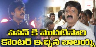 Balakrishna responses Pawan Kalyan comments Over Chandrababu