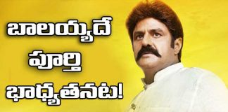 Balakrishna to Produced to NTR Biopic Movie