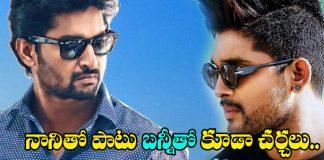 Bigg Boss Telugu Season 2 Will HOST in Nani or Allu Arjun