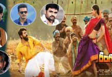 Celebrities Comments On Rangasthalam Trailer