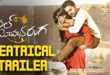 Chal Mohan Ranga Theatrical Trailer
