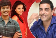 Dil Raju'Special Love On Mehbooba Movie