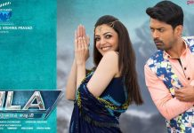 Drop In Box Office Collections To Nandamuri Kalyan Ram MLA Movie