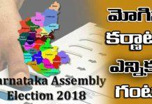 EC releases Karnataka Elections 2018 Schedule