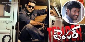 Hero Vishal Going To Remake NTR Temper Movie In Tamil