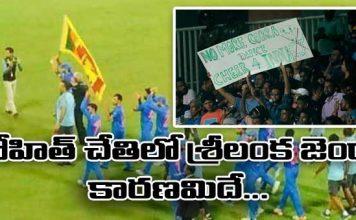 India Team with Sri Lanka Flag