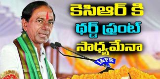 KCR Plans Third Front with Local Parties