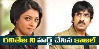 Kajal Rejects Ravi Teja Amar Akbar Anthony movie chance