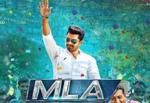 Kalyan Ram Highest First day Collections In Career With MLA Movie
