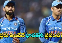 Kohli's aggression and Dhoni's calmness to win 2019 World Cup, says Kapil Dev