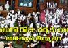Lok Sabha and Rajya Sabha postponed again