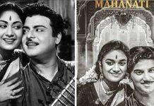 Mahanati movie may postpone again