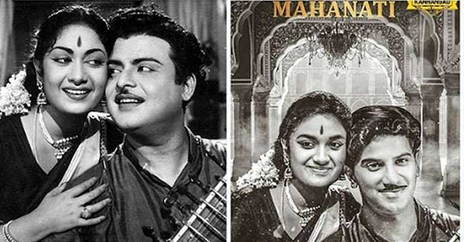 Mahanati Poster Keerthi Suresh Dulquer Salmaan Recreate: Mahanati Movie May Postpone Again