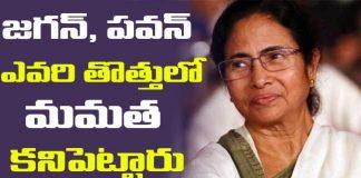 Mamata Banerjee Knows YSRCP and Janasena are Modi Supporters