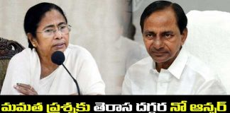 Mamata Banerjee says to join Congress also in Third Front