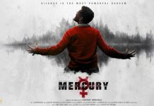 Mercury Movie Trailer