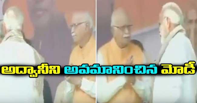 Modi Insults LK Advani