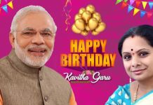 Modi wishes to MP Kavitha in Telugu on Birthday