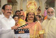 NTR movie Shooting Start Venkaiah Naidu attend opening Ceremony