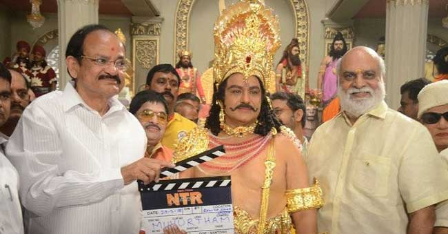 NTR movie Shooting Start Venkaiah Naidu attend opening Ceremony