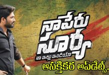 Naa peru surya movie Some scenes cutting