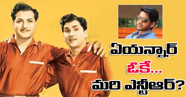Naga Chaitanya to acts ANR role in Mahanati Movie